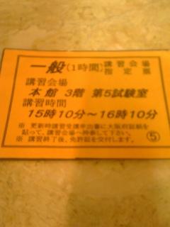 050825_144213_m.jpg