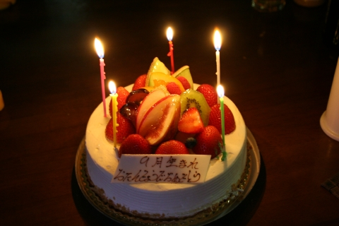 9月生まれ合同誕生会cake1
