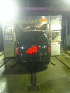 久々の洗車