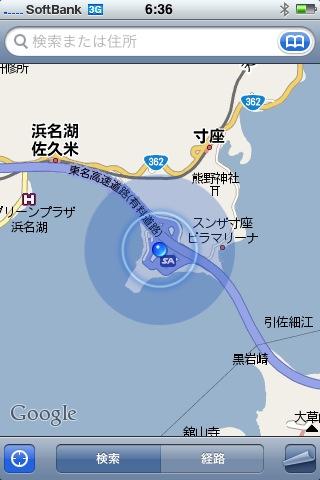浜名湖SA from iPhoneG3