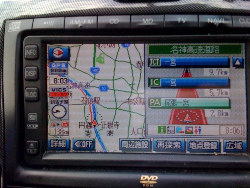 349.5kmポスト