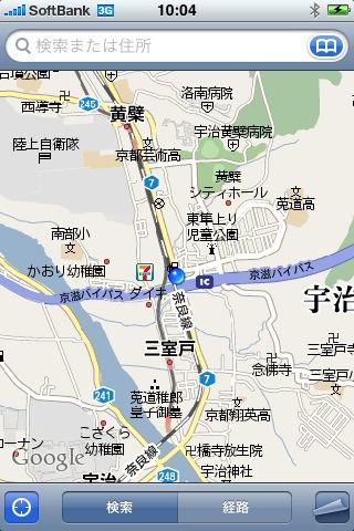 宇治東IC