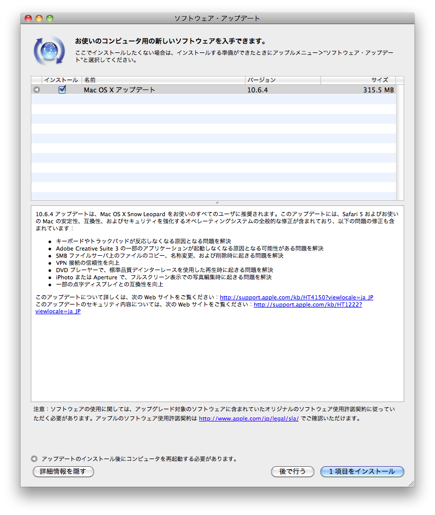 Macosx1064_1