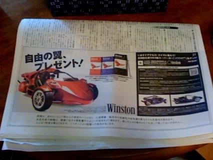 Trex_winston