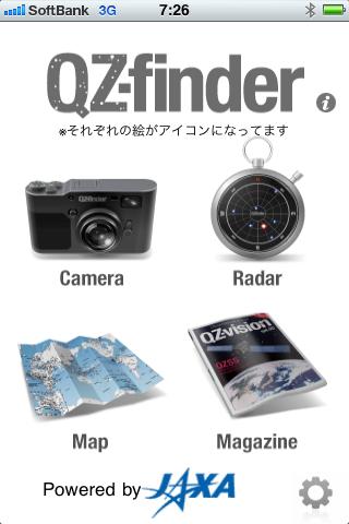 Qzfinder1_2