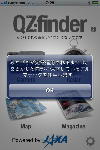 Qzfinder2