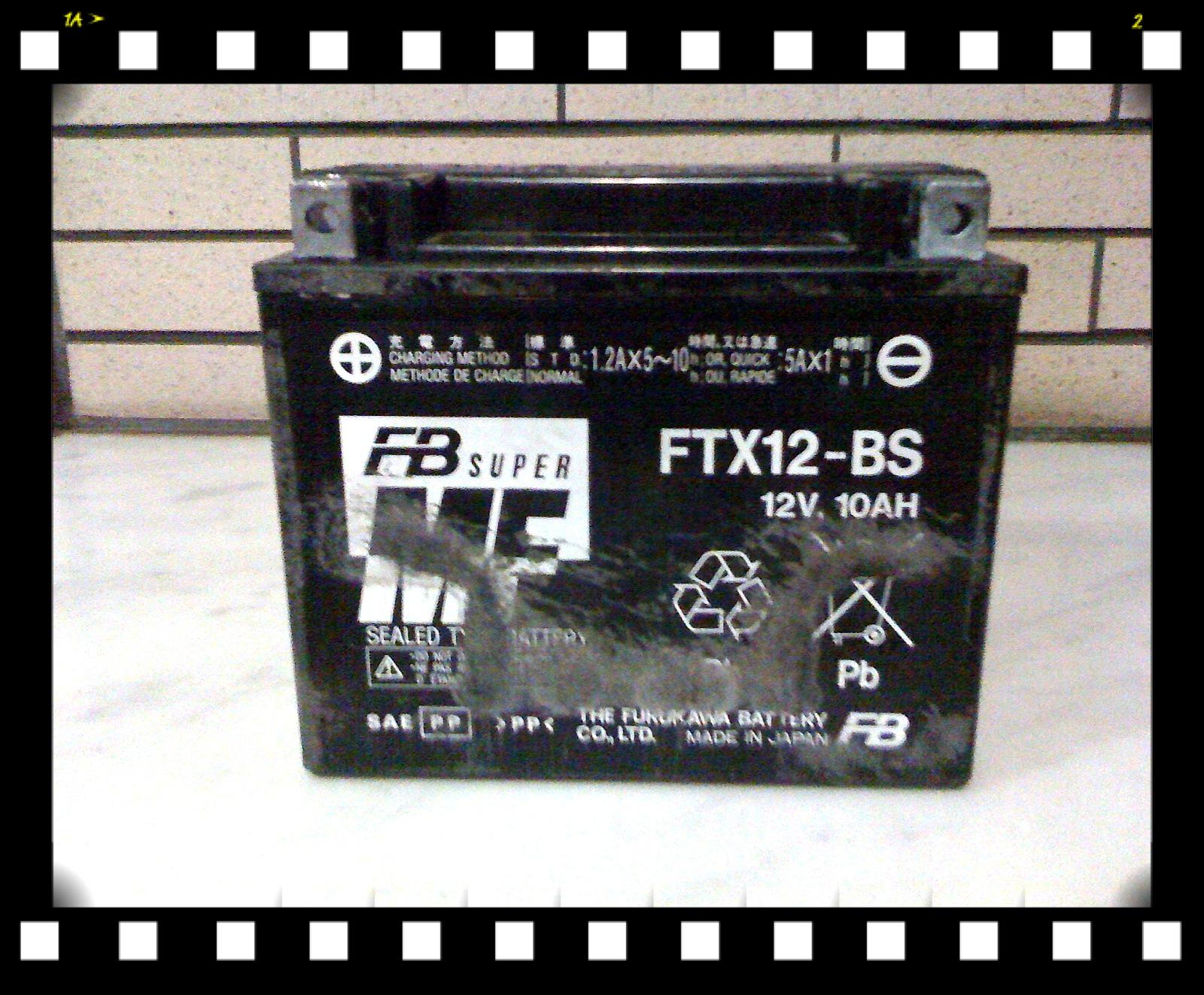 さらばFTX12-BS