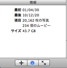 20101230_24242