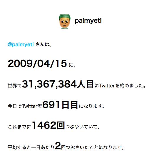 Ss20110307130949