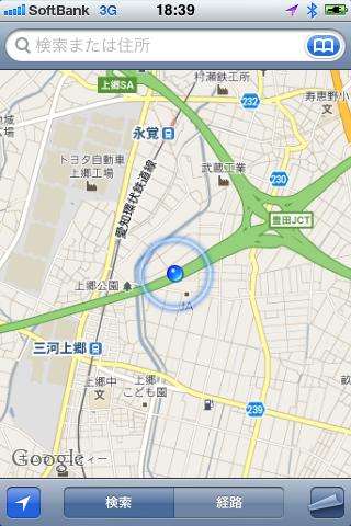 豊田JCT