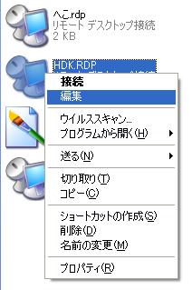 Rdp_tips2