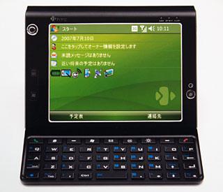 X7501